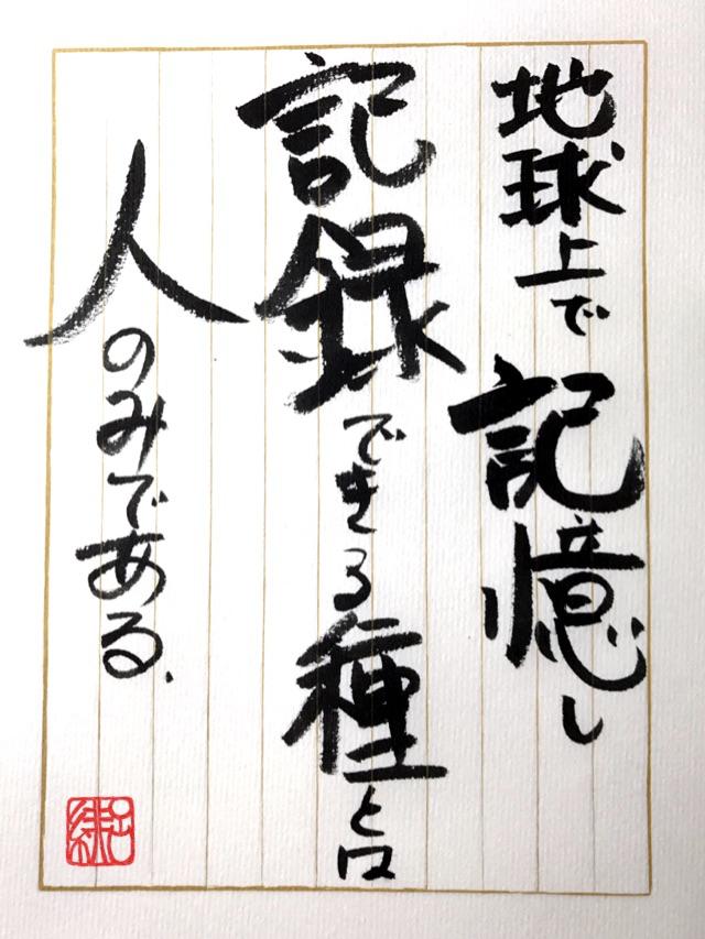 f:id:art-hiro-b:20170820214819p:plain