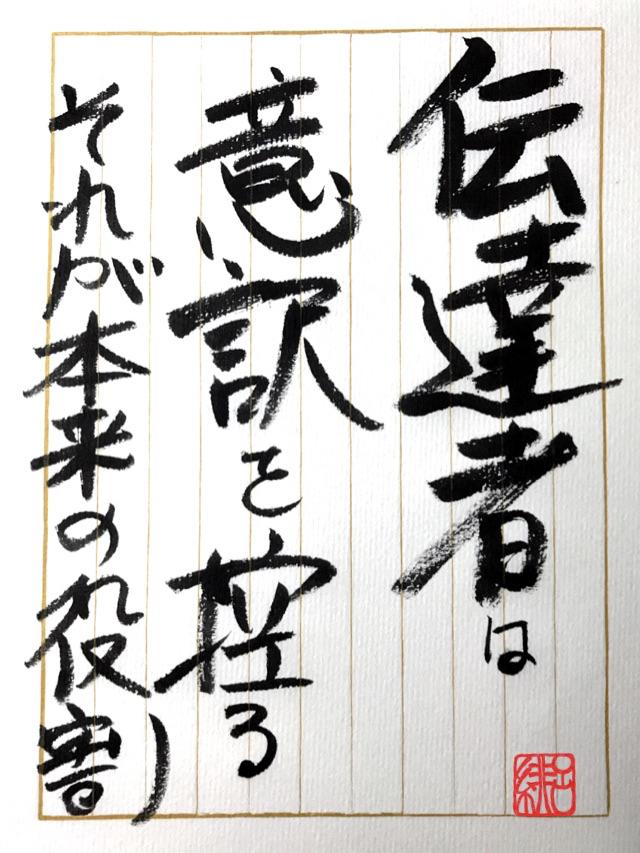 f:id:art-hiro-b:20170821213927p:plain