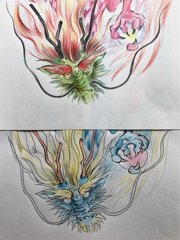 f:id:art-hiro-b:20171021150006j:image