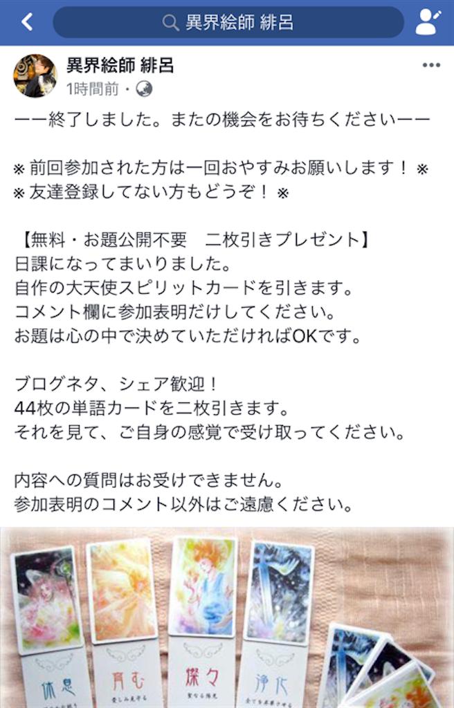 f:id:art-hiro-b:20171021154451p:image