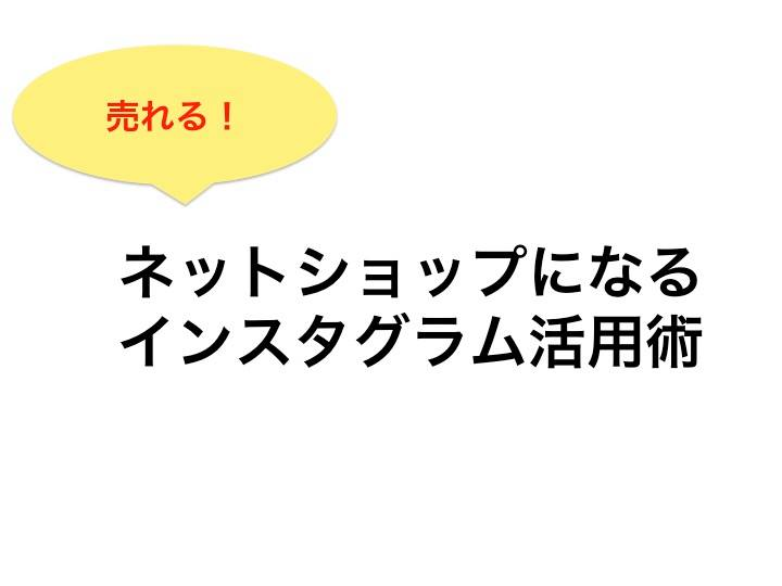 f:id:art-hiro-b:20171023181246j:plain