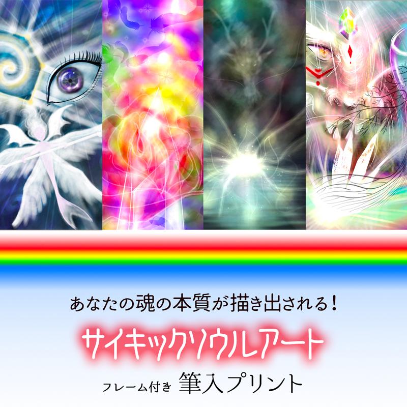 f:id:art-hiro-b:20171212112704j:plain