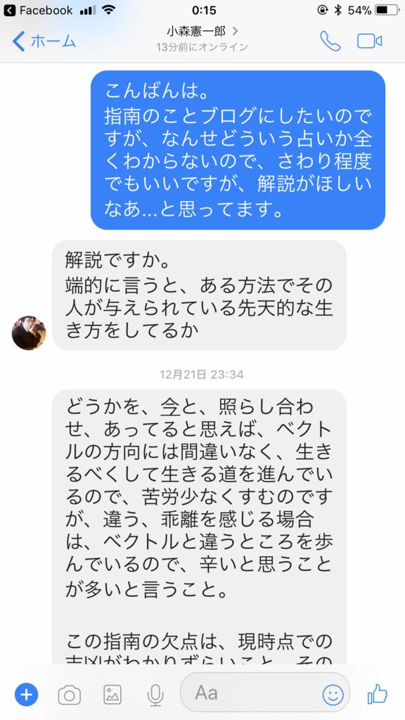 f:id:art-hiro-b:20171229001705p:plain