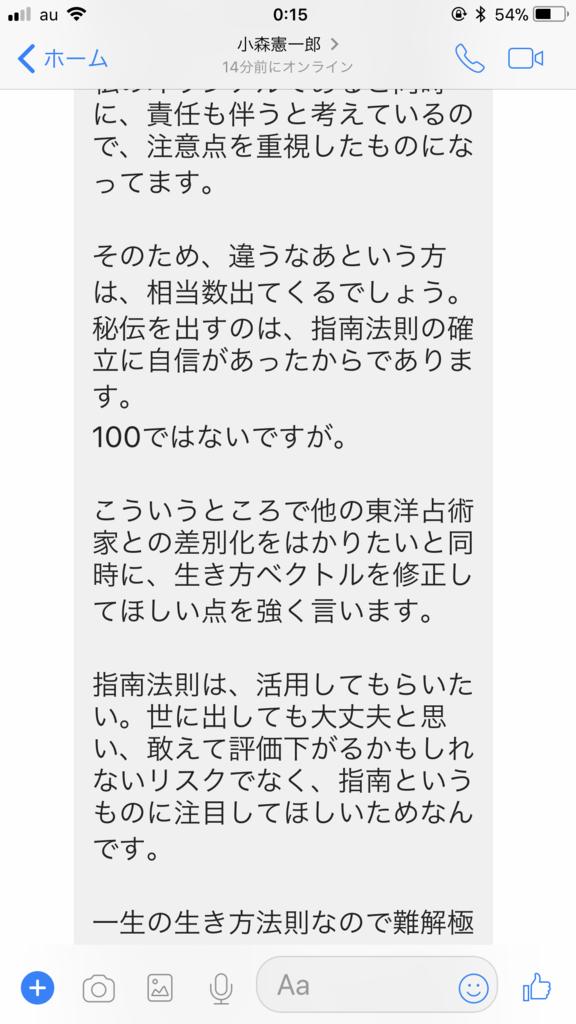 f:id:art-hiro-b:20171229001801p:plain