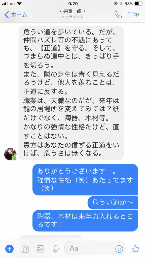 f:id:art-hiro-b:20171229002122p:plain