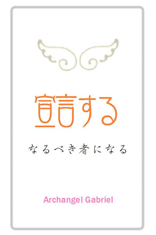 f:id:art-hiro-b:20171231223954j:plain