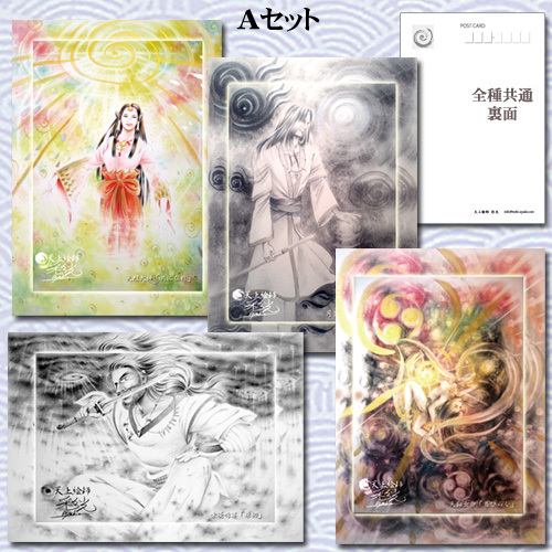 f:id:art-hiro-b:20180118125044j:plain