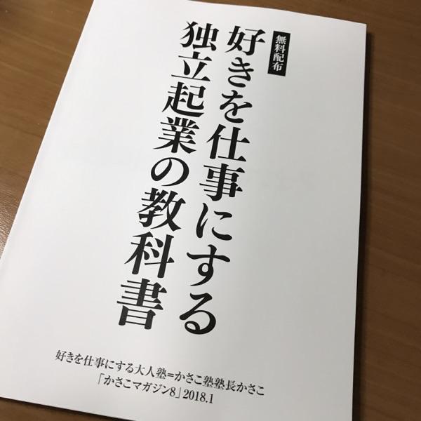 f:id:art-hiro-b:20180119230138p:plain