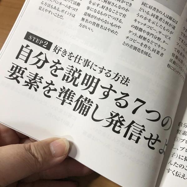 f:id:art-hiro-b:20180119232702p:plain