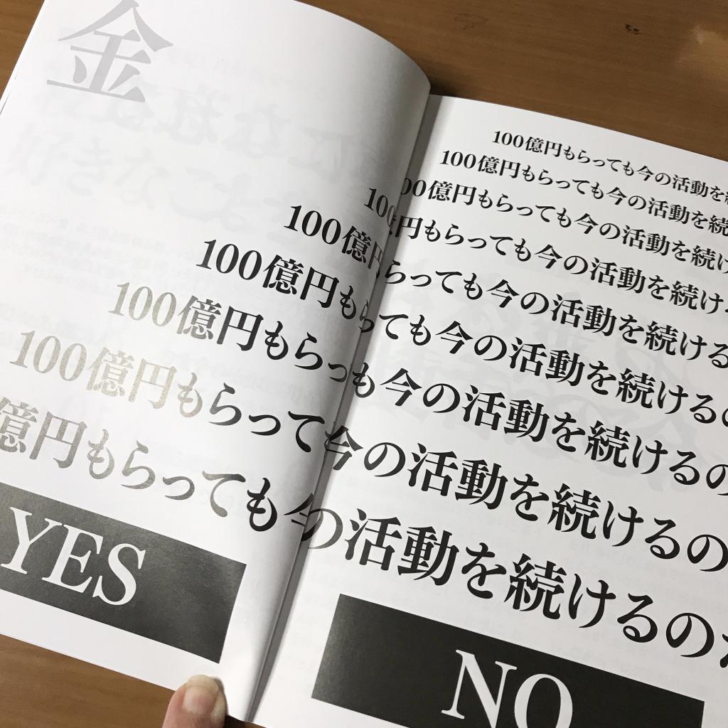 f:id:art-hiro-b:20180119233842p:plain