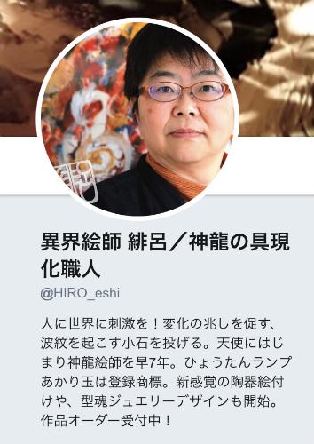 f:id:art-hiro-b:20180119234358j:plain