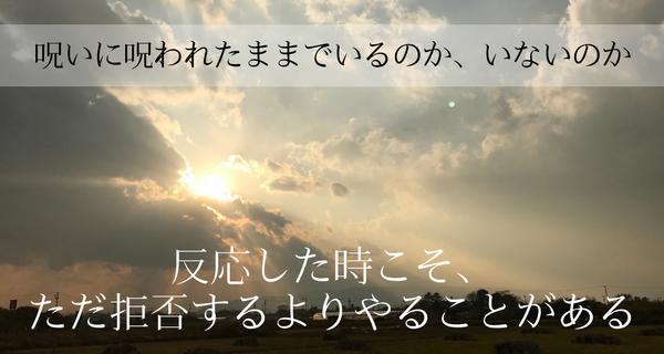 f:id:art-hiro-b:20180206224821p:plain