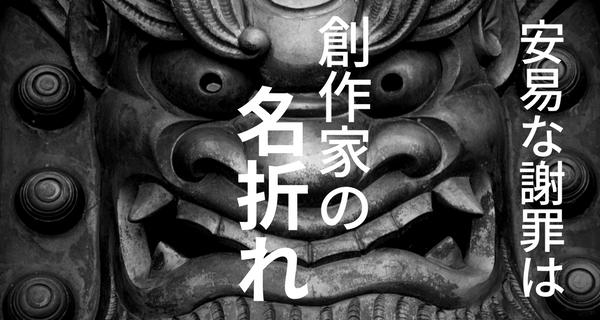 f:id:art-hiro-b:20180211161925p:plain