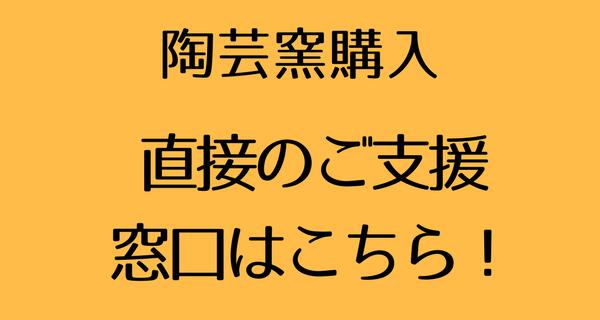 f:id:art-hiro-b:20180216202210p:plain