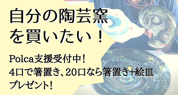 f:id:art-hiro-b:20180218002056p:plain
