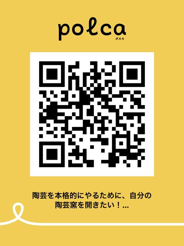 f:id:art-hiro-b:20180218141528p:plain