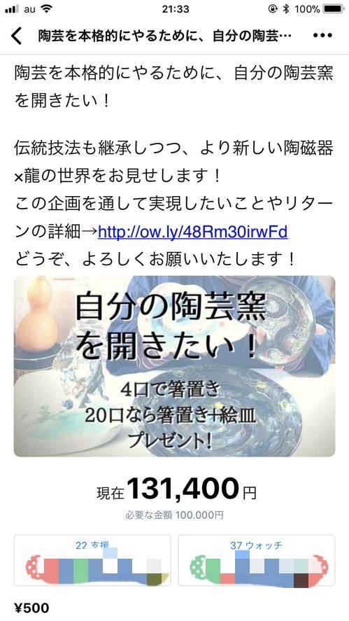 f:id:art-hiro-b:20180221214308p:plain