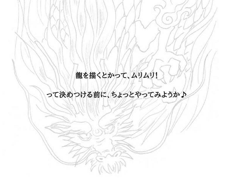f:id:art-hiro-b:20180412121259p:plain