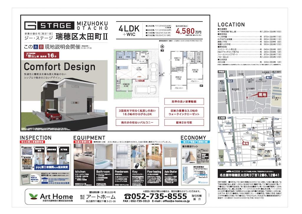 f:id:art-home:20200329102451j:image