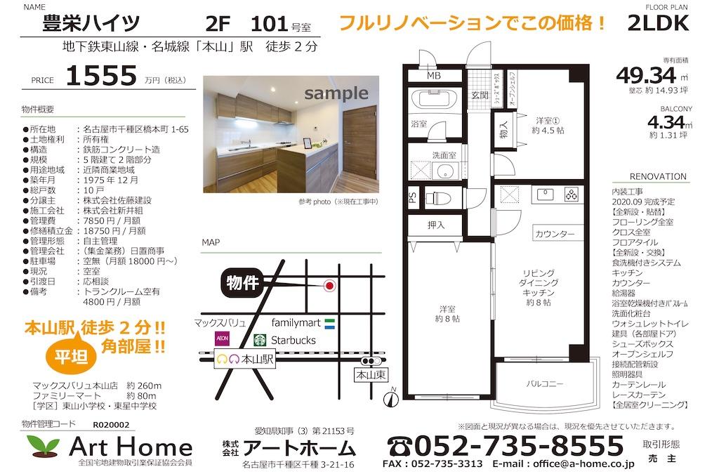 f:id:art-home:20200726151506j:image
