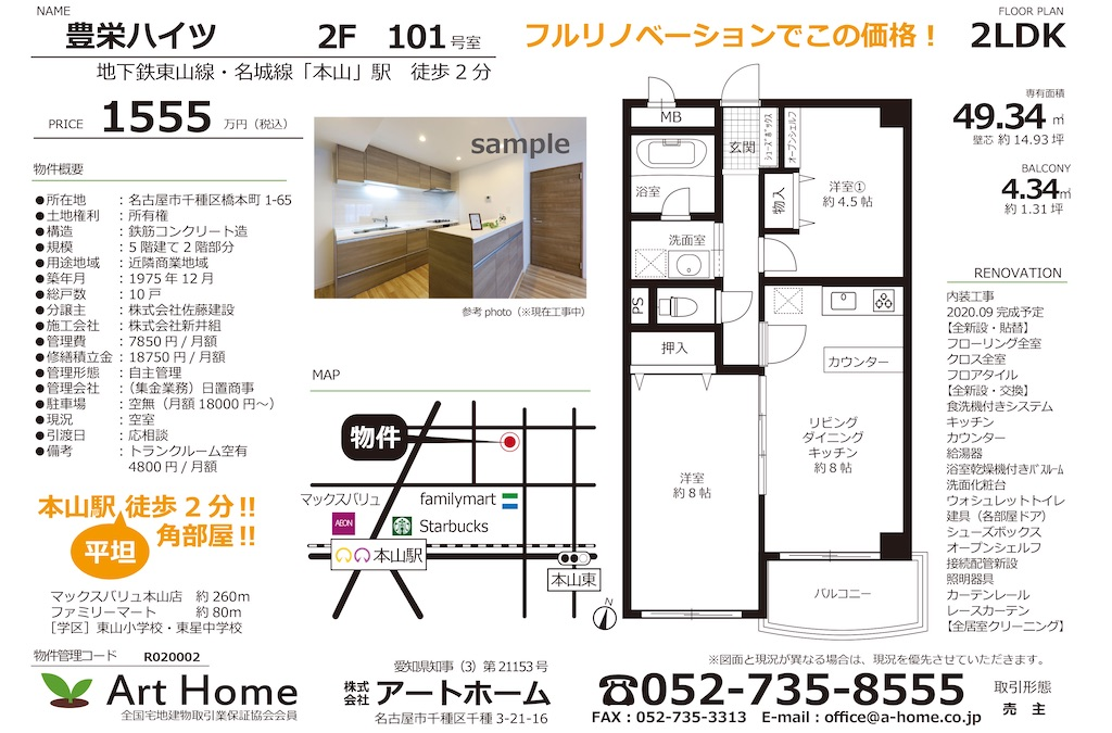 f:id:art-home:20200913101740j:image