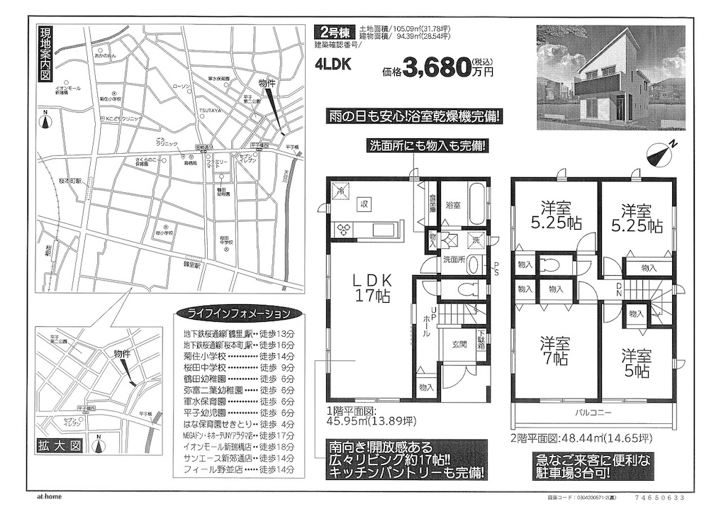f:id:art-home:20210613110045j:image