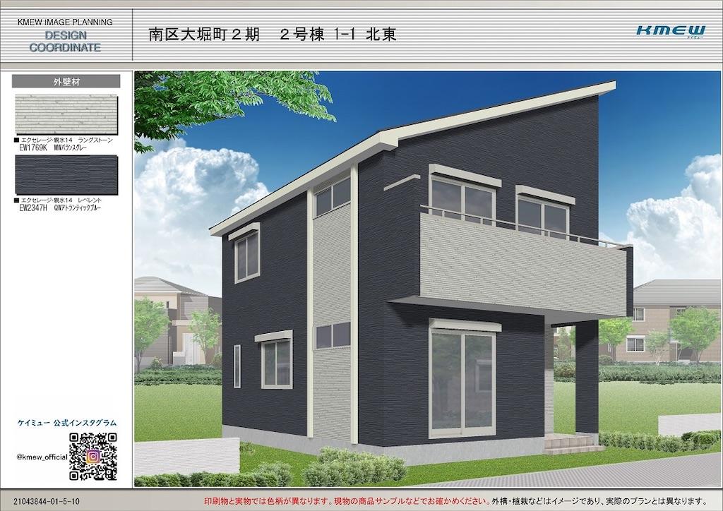 f:id:art-home:20210613110052j:image