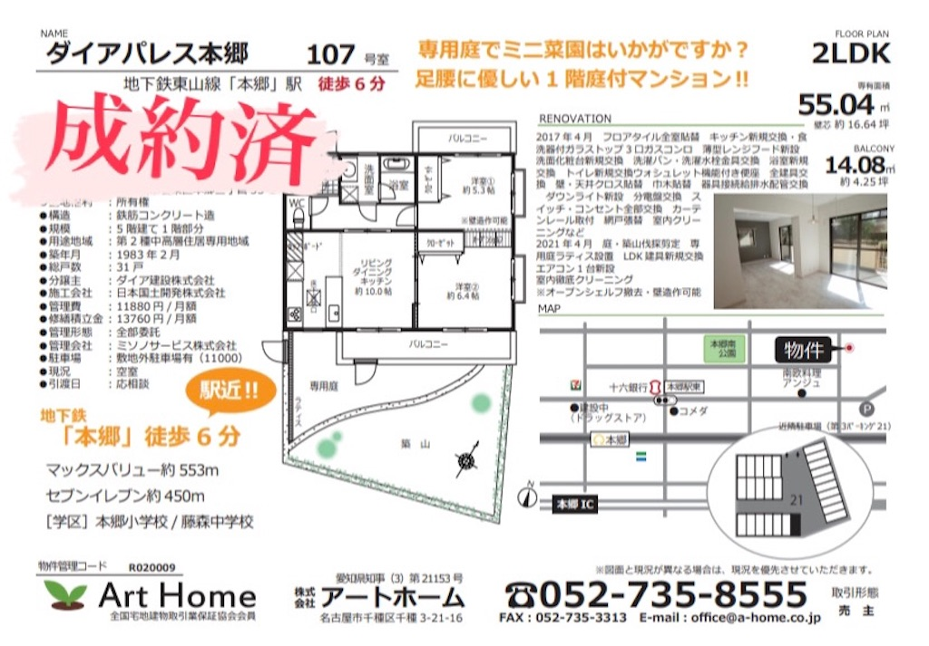 f:id:art-home:20210627164327j:image