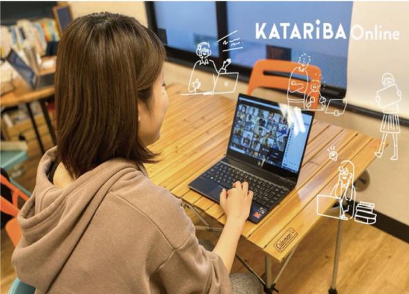 カタリバオンライン for Teens