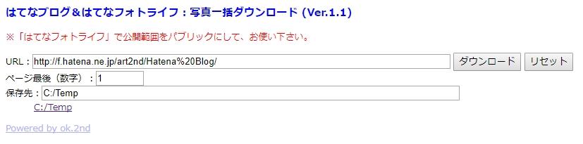 f:id:art2nd:20180206171152j:plain