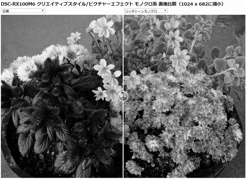 f:id:art2nd:20181128085612j:plain