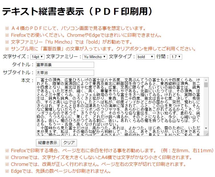 f:id:art2nd:20200102225154j:plain