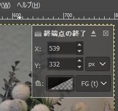 f:id:art2nd:20200317105020j:plain