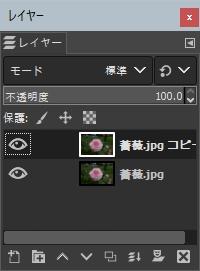 f:id:art2nd:20200816134912j:plain