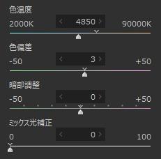 f:id:art2nd:20201108140420j:plain