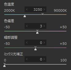f:id:art2nd:20201108140627j:plain