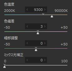 f:id:art2nd:20201108140656j:plain