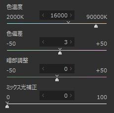 f:id:art2nd:20201108141244j:plain