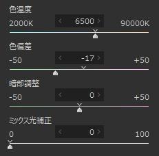 f:id:art2nd:20201108141338j:plain
