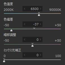 f:id:art2nd:20201108141401j:plain