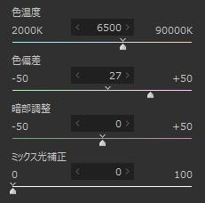 f:id:art2nd:20201108141434j:plain