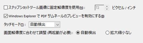 f:id:art2nd:20201224100051j:plain