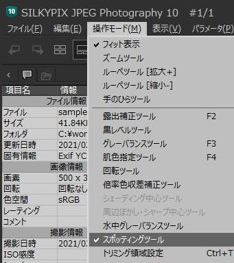 f:id:art2nd:20210202160009j:plain