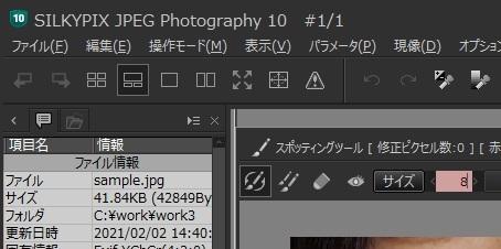 f:id:art2nd:20210202160048j:plain