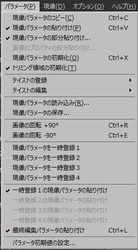 f:id:art2nd:20210305110203j:plain