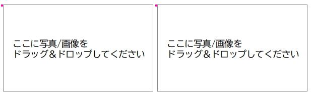 f:id:art2nd:20210722155929p:plain