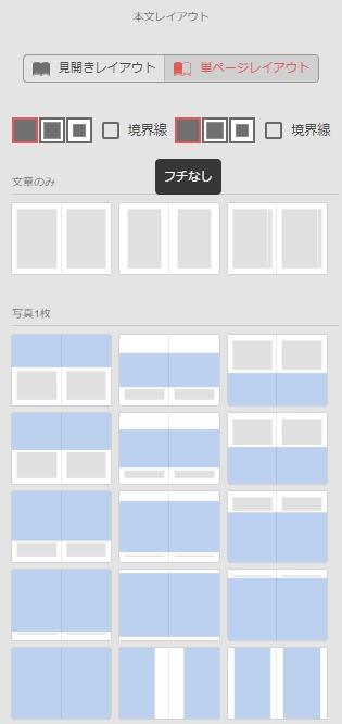 f:id:art2nd:20210911140737j:plain
