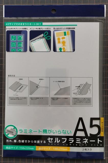f:id:art2nd:20210914140442j:plain