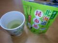 オール北海道産昆布茶