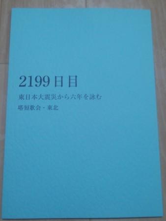 20170708205202